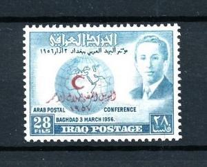 [91144] Iraq Irak 1957 Arab Postal Conference OVP Red Crescent Red Cross MNH