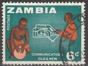 Zambia #9 F-VF Used  (V3587)