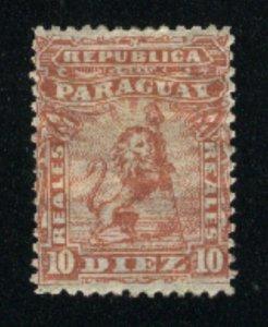 Paraguay #11 Mint 1879   PD