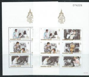 Thailand 1493a 199 Queen Sirikit's Birthday s.s. Perf and...
