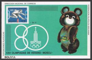 Bolivia C301 note,MNH.Michel Bl.92-93,MNH. Olympics Moscow-1972.Discus,Hurdler.
