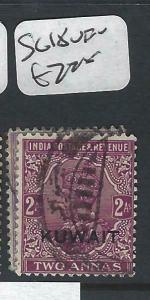 KUWAIT   (PP2704B) ON  INDIA KGV   2 A  SG 18   VFU