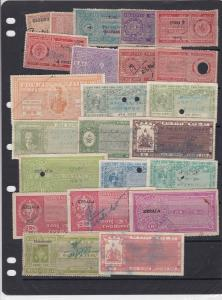 India States Court Fee Revenue Stamps Ref 30924