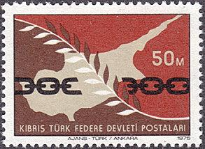 Turkish Republic of Northern Cyprus # 24 mnh ~ 50m Map, Olive Branch, Chain
