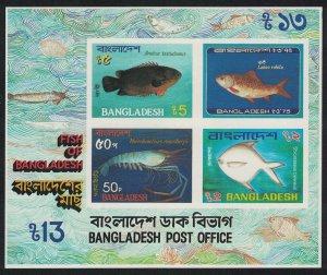 Bangladesh Fish Marine Life MS SG#MS213