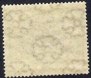 Papua 1907 2½d small overprint watermark horizontal mint