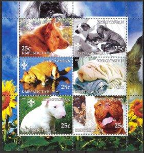 Kyrgyzstan 2005 Scouting Dogs Sheet of 6 MNH Cinderella !