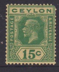 Ceylon Sc#236 MH - tanned gum