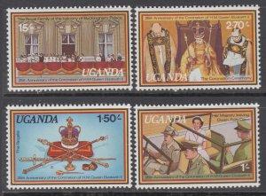 Uganda 215-218 MNH VF