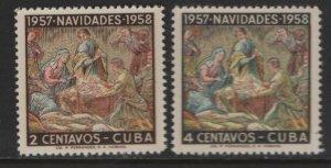 CUBA 588-589 MNH CHRISTMAS SET 1957