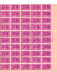 US 854 - 3¢ Washington Taking Oath of Office Unused