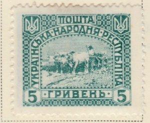 UKRAINE 1919 5g Very Fine MH* A8P16F31