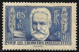 France Semi Postal 1938 Scott# B57 MH