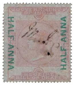 (I.B) India Revenue : Receipt Bill or Draft ½a (provisional surcharge)