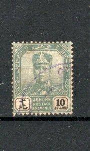 Malaysia - Johore 1904-10 $10 green and black FU CDS