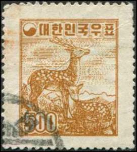 Korea SC# 198 Sika Deer 500h Used
