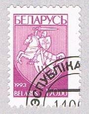 Belarus Knight 150 - wysiwyg (AP107316)