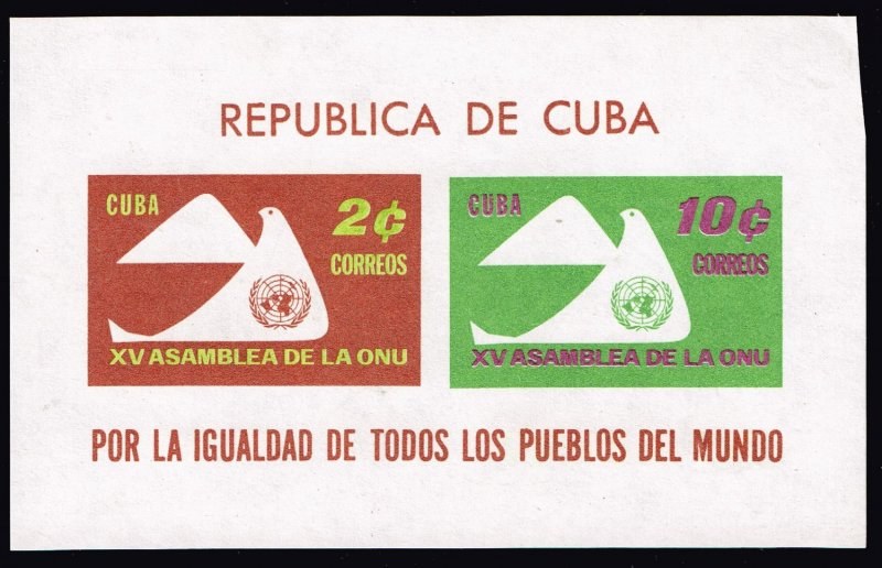 CUBA STAMP 1961 The 15th Anniversary of United Nations S/S MNH  #2