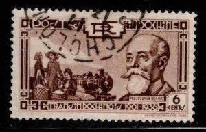 Indo-China Scott 201 Unused  stamp
