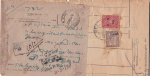 India Travancore Anchel Official stamp on cover