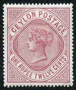 Ceylon SG201 1r12c dull rose wmk Crown CC sideways M/Mint