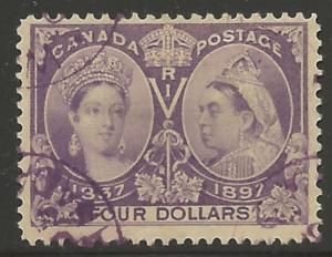 Canada #64 USED SELECT Jubilee -- SON CDS Magenta Cancel RRR
