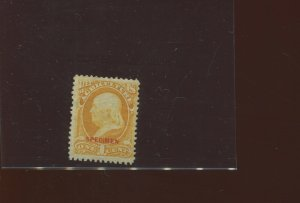 Scott O1Sc Agriculture Dept. Official Small dotted 'i' Error Stamp (Stock O1-1)