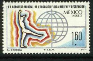 MEXICO C546 Cong for Education Hygiene & Recreation MINT, NH. VF.
