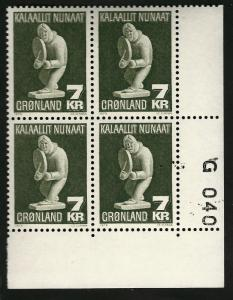 Greenland 7 Krone (Scott #103)  Plate Block #G040  VF MNH Hard to Find!