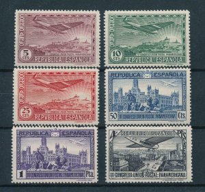 [107822] Spain 1931 Airmail Panamerican Postal congress Aviation  MLH