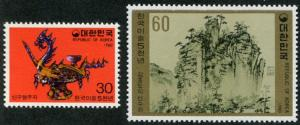 Korea SC# 1189-90 Dragon Kettle & Landscape, set, MNH