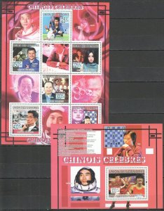 UC359 2009 COMOROS FAMOUS PEOPLE CHINESE CHESS BL+KB MNH
