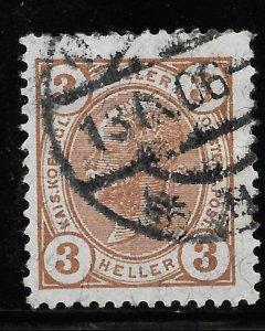 Austria Used [3689]