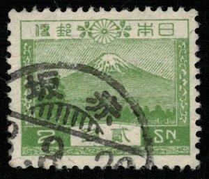 Japan, (4107-T)