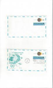 United Nations UC11, Air Mail Envelope,  Mint & Fleetwood FDC