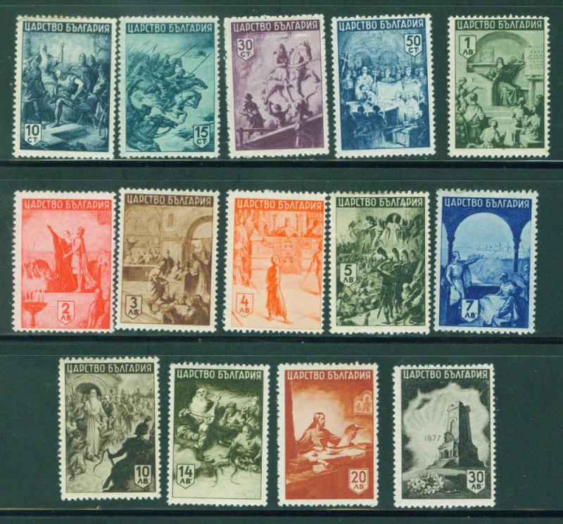 Bulgaria Scott 420-33 MH* 1942 stamp set