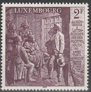 Luxembourg #626  MNH F-VF (SU6606)