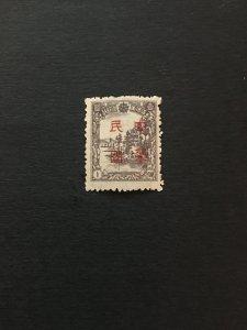 China stamp, Manchuria, rare overprint, unused, Genuine,  List 1865