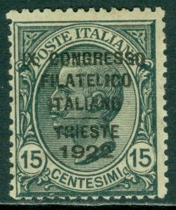 EDW1949SELL : ITALY 1922 Scott #142B Very Fine, Mint OG Signed 'Diena' Cat $250.