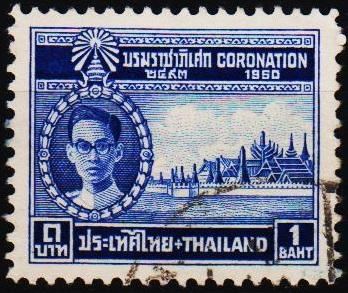 Thailand. 1950 1b S.G.333 Fine Used