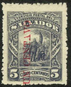 EL SALVADOR 1892 1c on 5c COLUMBUS Surcharged Issue Sc 72 MH