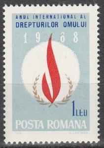 Romania #2007 MNH  (S7773)