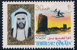 Umm Al Qiwain fort - pickastamp (UP18R104)
