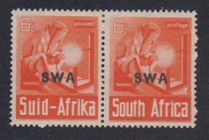 Southwest Africa - 1941-43 - SC 141 - HR