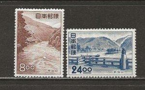 Japan Scott catalog #533-534 Unused HR