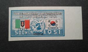 South Korea #153 MNH imperf ~1810