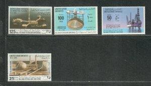 United Arab Emirates Sc#43-46 M/NH/VF, Cv. $23.75