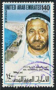 United Arab Emirates Scott 57 Used.