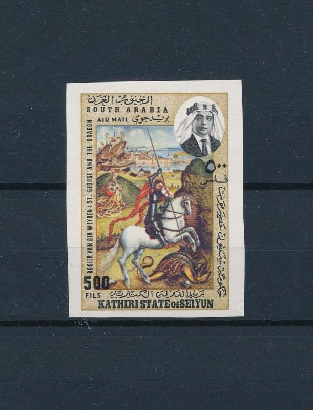 [60357] Aden Kathiri State of Seiyun 1968 Painting George Dragon Imperf. MNH