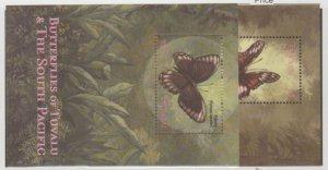 Tuvalu Scott #830-831 Stamps - Mint NH Set